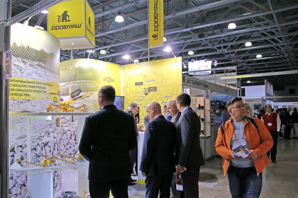 MININGWORLD RUSSIA 2017