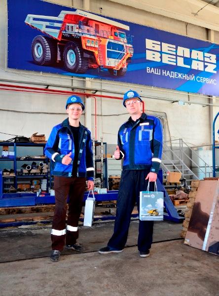 Студенты Сибирского Федерального университета прошли практику в Центре технической поддержки БЕЛАЗ